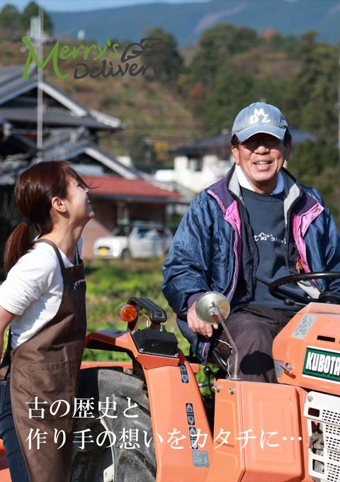 和歌山の食と農家の願い
